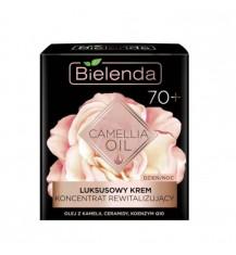 BIELENDA Camellia Oil 70+...
