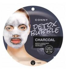 CONNY Bubble Detox Maska...