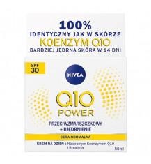 NIVEA Q10 POWER...