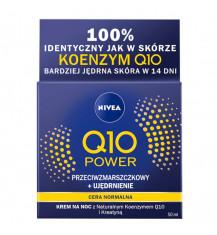 NIVEA Q10 PLUS Krem do...