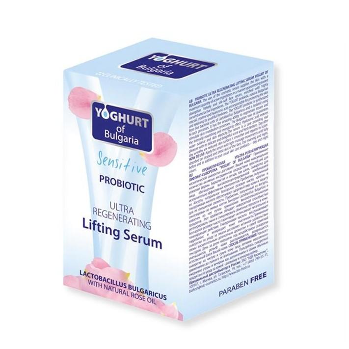 YOGHURT Probiotyczne ultra regenerujące serum do twarzy z olejkiem różanym, 35ml