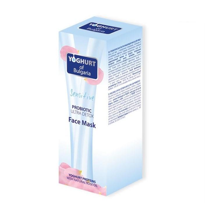 YOGHURT Probiotyczna maseczka oczyszczająca do twarzy ULTRA DETOX z olejkiem różanym, 150ml
