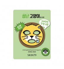 SKIN79 Aanimal Mask For Angry Cat - silnie kojąca i nawilżająca maska w płacie