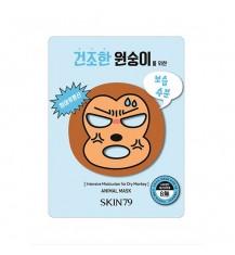 SKIN79 Animal Mask For Dry Monkey - silnie nawilżająca maska w płacie