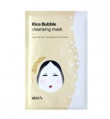 SKIN79 Rice Bubble Cleansing Mask - silnie oczyszczająca maseczka do twarzy