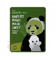 HOLIKA HOLIKA Maseczka Baby Pet Panda
