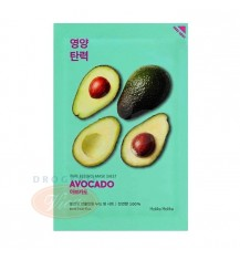 HOLIKA HOLIKA Maseczka do twarzy Pure Avocado