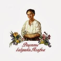 Babcia Agafia